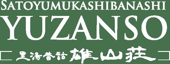 yuzanso